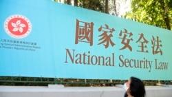 香港公民社会走向末路 国安法下近50组织今年宣布解散