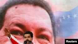 Al presidente Hugo Chávez no se lo ha visto en público desde hace más de 60 días cuando viajó a Cuba para su tratamiento contra el cáncer.