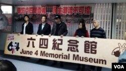 香港支聯會最近宣佈永久六四紀念館將於明年六四事件25周年紀念前正式開幕