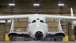 تکمیل باند پرواز و فرود سفینه های فضایی تجارتی در نیو مکزیکو