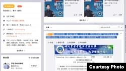 网友认为陈经理与国保陈队长是同一人 (罗昌平微博图片 )