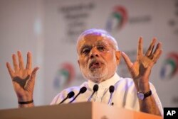 FILE - Indian Prime Minister Narendra Modi, addresses people during the launch of digital India project in New Delhi.