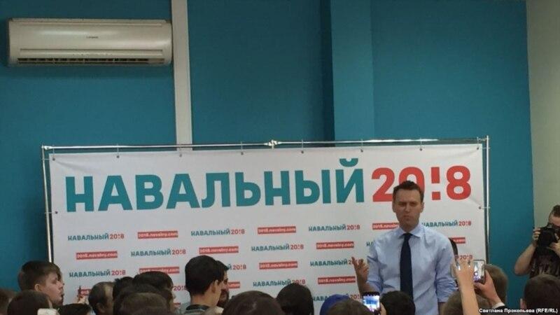 алексей навальный мирно выходим тверскую улицу