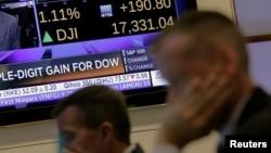 Le New York Stock Exchange le 28 juin 2016.