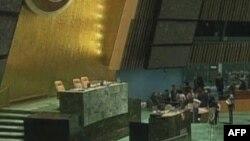 BM Genel Kurulu Toplantısı Gelecek Hafta New York'ta Başlıyor