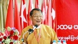 NLD CEC ဦးေအာင္ၾကည္ညြန္႔ရဲ႔ ရပ္တည္ခ်က္