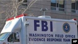 امریکہ میں ایف بی آئی کا آٹھ گھروں پر چھاپہ