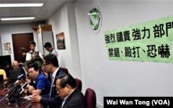 香港民主黨成員林子健(藍衣者)召開記者會。(美國之音湯惠芸摄)