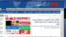 شکایت سعید مرتضوی هشت روزنامه