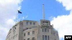 Trụ sở của BBC ở London