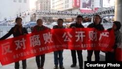 4月9日北京西單又有中國公民展示反腐橫額。(網民提供)