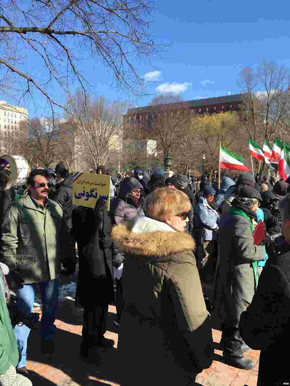 تجمع سازمان جوامع ایرانیان آمریکایی مقابل کاخ سفید، واشنگتن