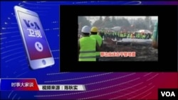 视频截图:公民记者陈秋实失踪前通过电话连线参加美国之音节目谈武汉围城里面的人和事。