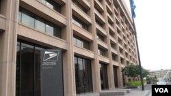 位于华盛顿市的美国邮政局总部(美国之音王南拍摄)
