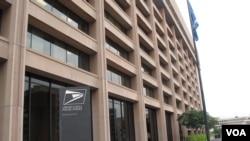 位於華盛頓市的美國郵政局總部 (美國之音王南拍攝)