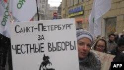 В воскресенье 26 февраля в Санкт-Петербурге состоялась очередная акция объединенной оппозиции «За честные выборы!»