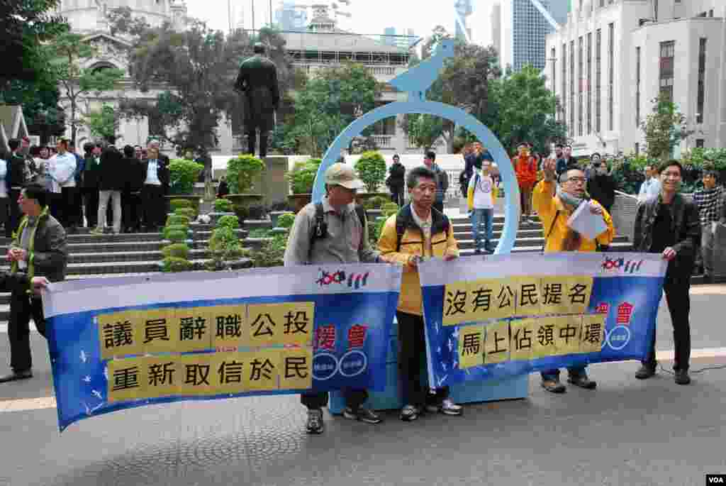人民力量成員譚得志帶領一群示威者狙擊民主黨參與佔中誓師儀式