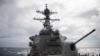美驱逐舰再次穿越台湾海峡 中国军方称全程跟踪