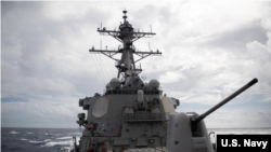 美军太平洋舰队公布的巴里号驱逐舰2020年10月14日穿越台湾海峡的照片