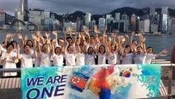 韩国赞赏中国持续支持 民间组织力促半岛和平