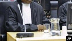 La salle d'audience à la Cour pénale internatinale à La Haye