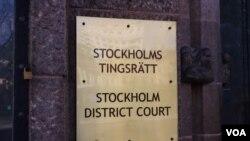 دادگاه حمید نوری در سوئد - آرشیو