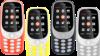 """เปิดตัว """"Nokia 3310 ใหม่"""" และ """"Huawei P10"""" พร้อมกันงานเทคโนโลยีนครบาร์เซโลน่า"""