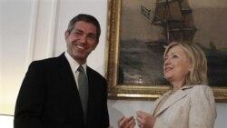 کنفرانس مشترک خبری وزرای امور خارجه آمریکا و یونان