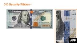 美国政府推出新版百元美钞,正中间是防伪安全蓝带,头像右下方是油印钟。