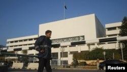 اسلام آباد میں واقع پارلیمان کی عمارت