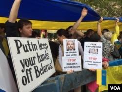 General protest against Russian President Vladimir Putin (VOA photo - C. Presutti).