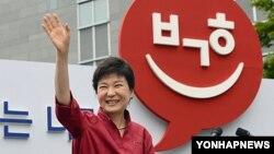 박근혜 새누리당 대통령 후보. (자료사진)