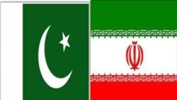 نگاهی به مناسبات ايران و پاکستان