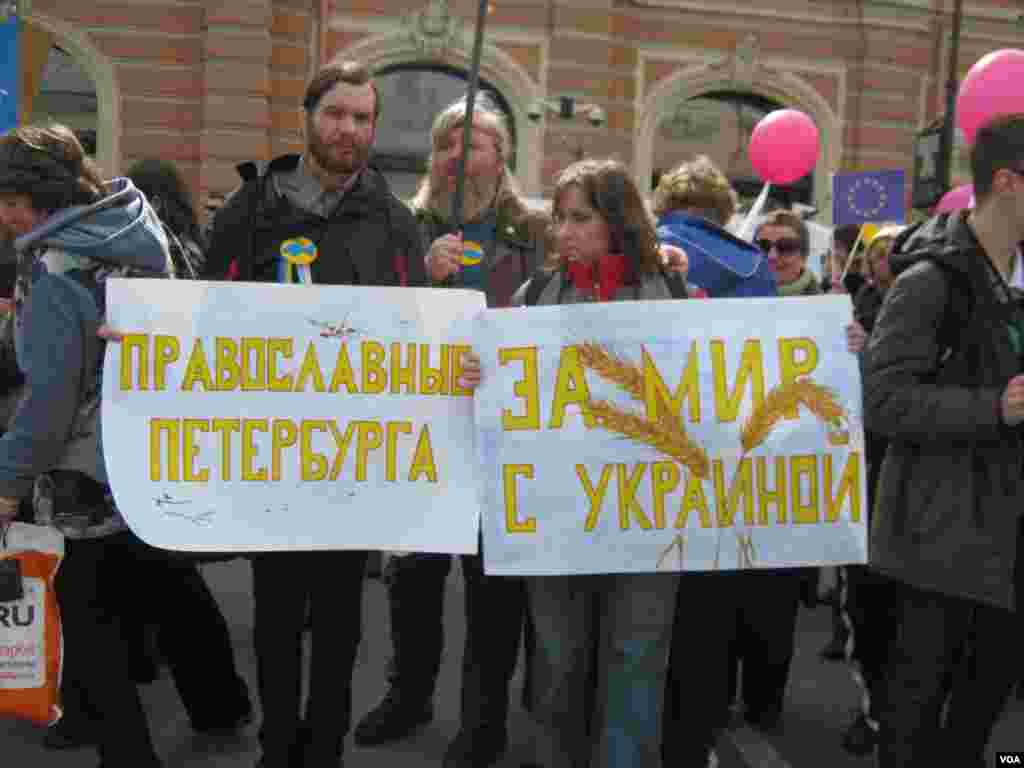 Против российского вмешательства во внутренние дела Украины выступают различные общественные объединения