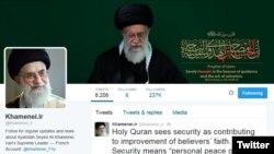 صفحه توئیتر منتسب به علی خامنه ای رهبر جمهوری اسلامی ایران