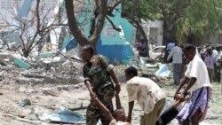 ۶۵ تن در حمله انتحاری الشباب در موگاديشو کشته شدند