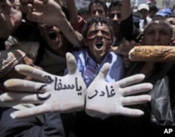 Anti-government protesters react during a demonstration demanding the resignation of Yemeni President Ali Abdullah Saleh, in Sanaa, April 2, 2011