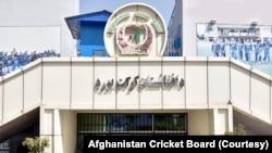 افغان کرکټ بورډ تر دې مخکې ځانګړی چینل نه لاره