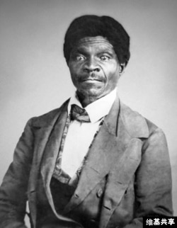 Dred Scott was an enslaved worker who sued for his freedom. The Supreme Court not only rejected him claim but said he did not have the right to sue in the first place.