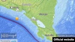 Mapa que muestra el sitio del temblor, frente a las costas orientales de El Salvador. Mapa: USGS.