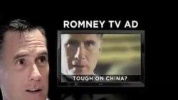 Президентская кампания: в фокусе – Китай