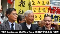 和平佔中三名發起人戴耀廷(右起)、朱耀明、陳健民 (攝影﹕美國之音湯惠芸)