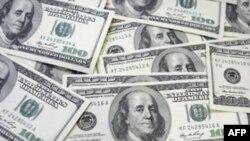 ავღანეთის ბიუჯეტს დეფიციტი ემუქრება