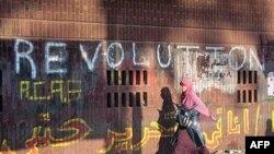 Tahrir maydonidagi namoyishlarni qo'llab-quvvatlashga chaqiruvchi shiorlar, Qohira, Misr