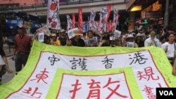 香港民間人權陣線星期日發起遊行要求陳茂波及梁振英下台