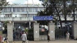 دادگاه اتیوپی روزنامه نگاران و سیاستمداران را محکوم می کند