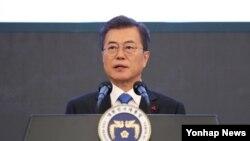 Shugaban Korea ta kudu Moon Jae-In