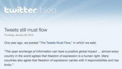 توئیتر و فنآوری «سانسور انتخابی»
