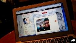 El plan se suma a los actuales controles de Internet, que incluyen el bloqueo de web extranjeras populares como Google y Facebook.