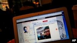 Một trang blog ở Trung Quốc.